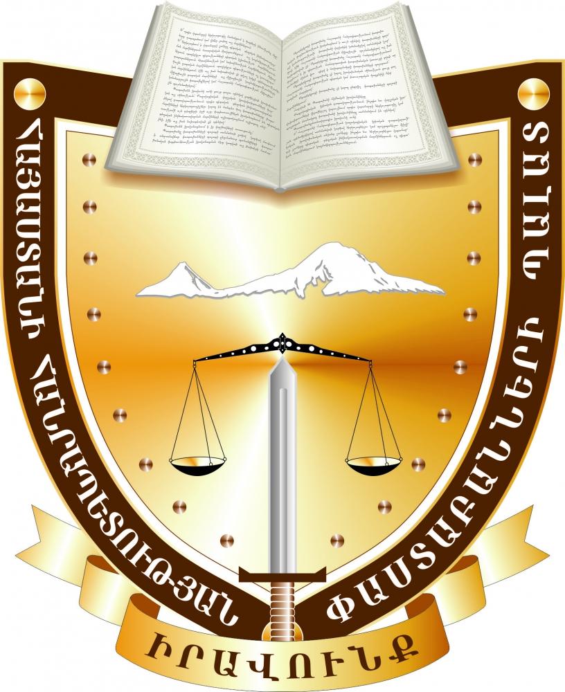 ԱՄՓՈՓՎԵԼ ԵՆ ՀՀ ՓԱՍՏԱԲԱՆՆԵՐԻ ՊԱԼԱՏԻ ՈՐԱԿԱՎՈՐՄԱՆ ՔՆՆՈՒԹՅՈՒՆՆԵՐԻ ԵՐԿՐՈՐԴ ՓՈՒԼԻ 16.11.2019 ԹՎԱԿԱՆԻ ԱՐԴՅՈՒՆՔՆԵՐԸ