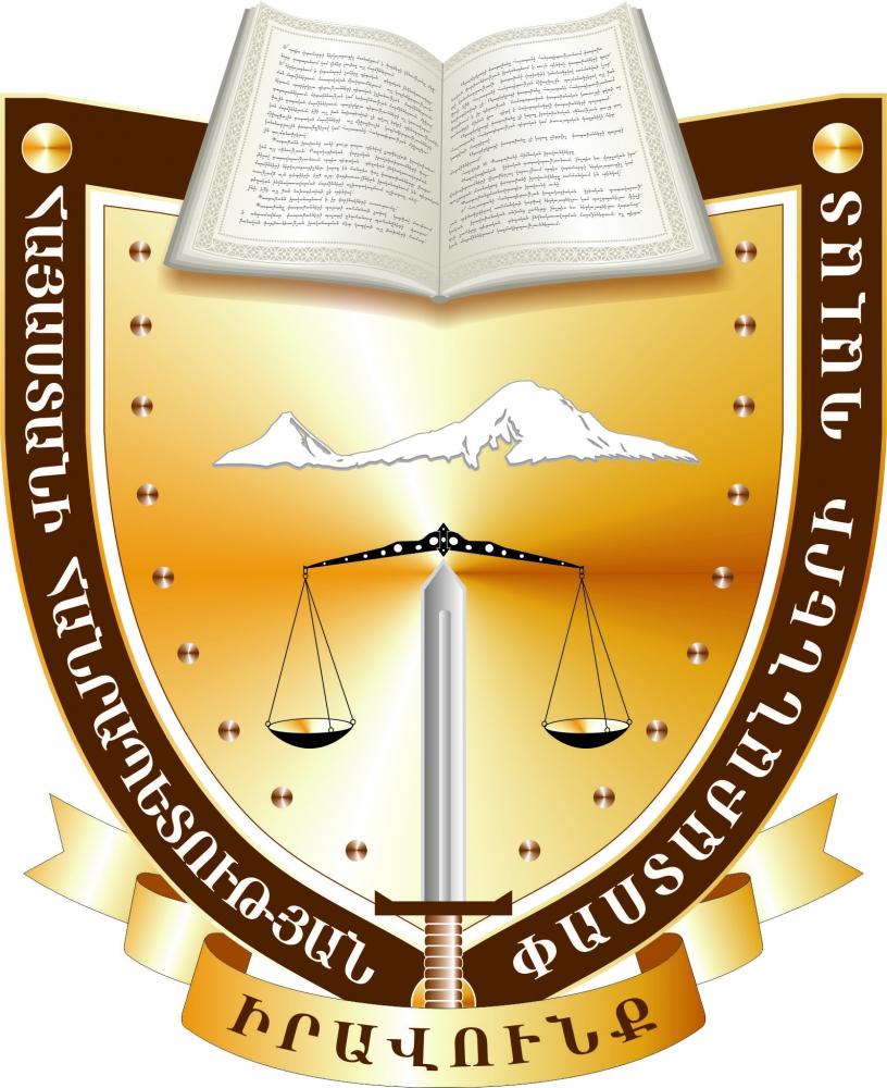 ՀՀ ՓՊ ՆԱԽԱԳԱՀԻ 12.09.2021Թ ԸՆՏՐՈՒԹՅԱՆ ԿԱՊԱԿՑՈՒԹՅԱՄԲ ԻՆՔՆԱԱՌԱՋԱԴՐՎԱԾ ԹԵԿՆԱԾՈՒ ԹԱՄԱՐԱ ԵՐՎԱՆԴԻ ՊՈՂՈՍՅԱՆԻ ԳՐԱՆՑՈՒՄՆ ՈՒԺԸ ԿՈՐՑՐԱԾ ՃԱՆԱՉԵԼՈՒ ՄԱՍԻՆ